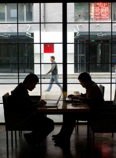 «Великий файрволл»: как Китай создает и экспортирует методы контроля над интернетом