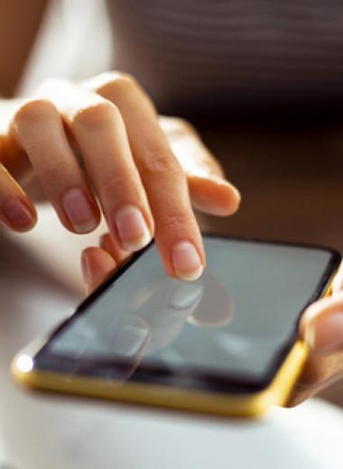 Смартфон и психическое здоровье: что расскажет история пользования