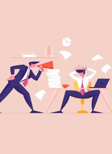 10 признаков, что ваш начальник токсичен и опасен