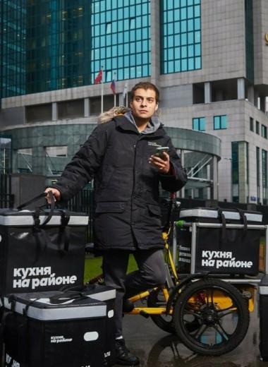 «Это экзит, а не инвестиции»: зачем основатели продали «Кухню на районе» и что получат «Сбербанк» и Mail.ru Group