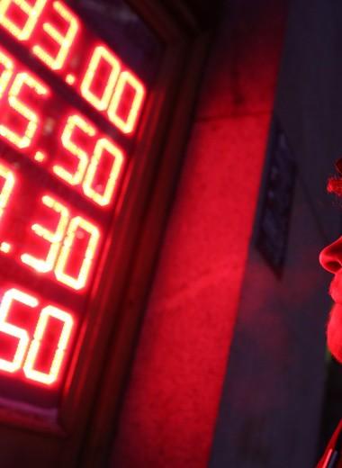 Мертвые не потеют: чем грозит России грядущий мировой кризис