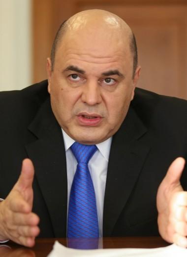 «Принципиальный жесткий мужик»: чем известен новый премьер Михаил Мишустин