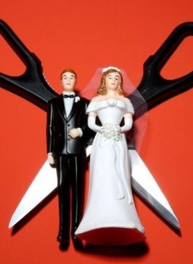Как воспринимают развод мужчины, а как — женщины?