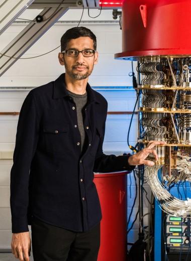 «Первый полет в космос» для сферы IT: что такое «квантовое превосходство», о котором объявил Google