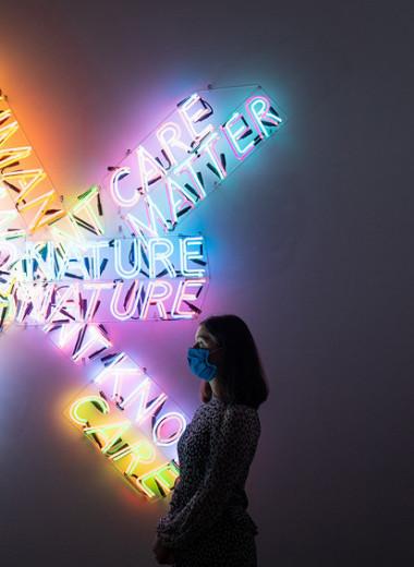 Недоступное и чужеродное: почему широкая аудитория с трудом воспринимает современное искусство
