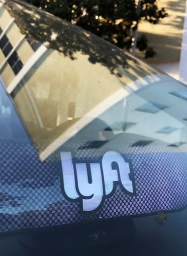 Lyft против Uber: готова ли компания стать первым публичным агрегатором такси