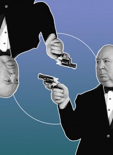 Смерть — решает: девять улик к феномену Альфреда Хичкока