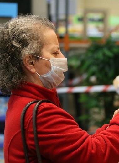 Забудьте про жизнь на 26 000 рублей в месяц: каким будет новый застой после пандемии