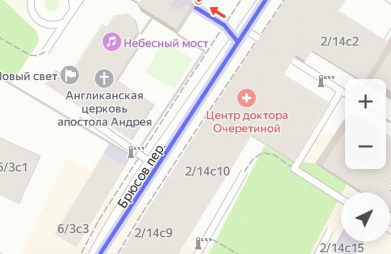 15 неочевидных возможностей «Яндекс. Карты», которые полезно знать