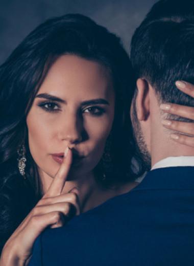 «Им было выгодно, чтобы я оставался в роли любовника»: жестокие игры женатых