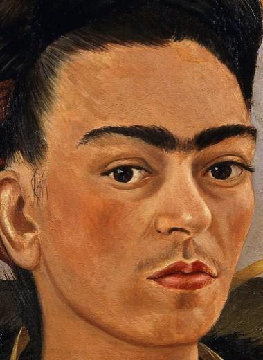 Правила жизни Фриды Кало