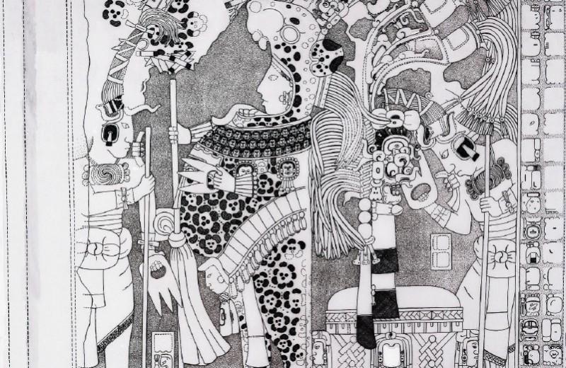 Один из важнейших городов майя погубило отравление питьевой воды