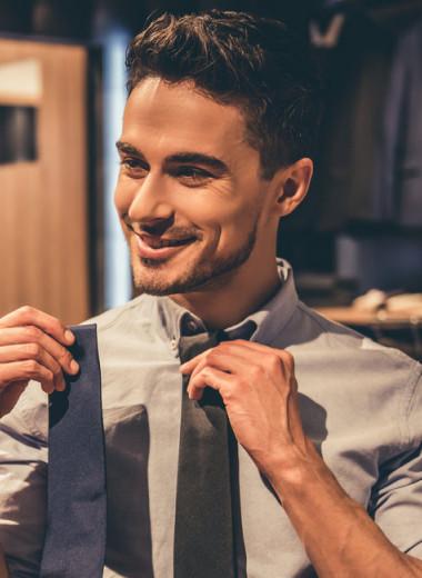 Красота и жертвы: почему то, как одевается твой мужчина, важно