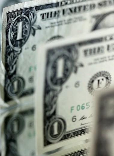 Ориентация на доллар. Как валютные вклады помогут приумножить сбережения