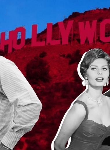 Полный гид по Голливуду 1960-х