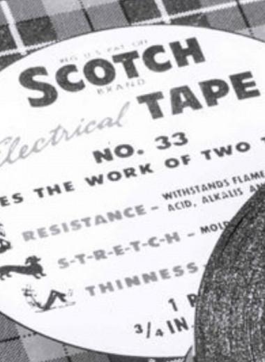 Починить всё, что угодно: история изоленты