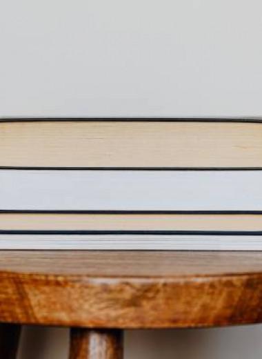 Вы просто не умеете их читать. Почему люди не получают никакой пользы от книг про ментальное здоровье?