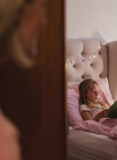 «Вынь руки из-под одеяла!»: когда родители вторгаются в интимную жизнь детей