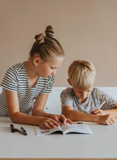 Преимущества доброты для ребенка с точки зрения науки