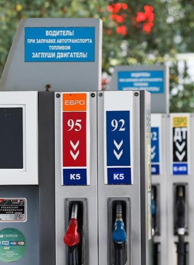 АЗС нашли способ скрыто повышать цены на бензин через отмену скидок