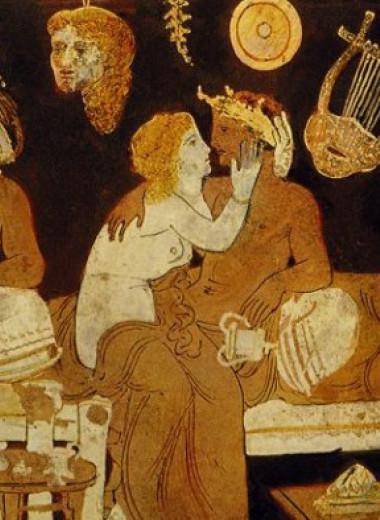Самые странные сексуальные обычаи Древней Греции