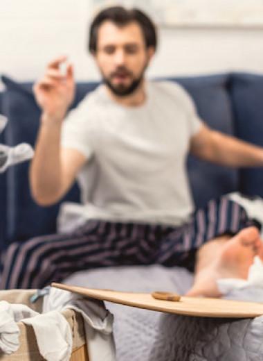 Почему мужчины разбрасывают носки?