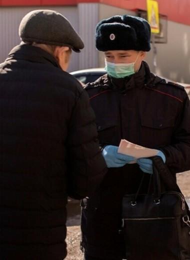 Карантин, ЧС и режим повышенной готовности — ответы на вопросы о российских законах во время пандемии коронавируса