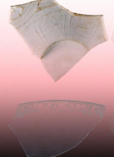 Китайский фарфор проник в Европу тысячу лет назад как статусный подарок