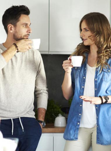 Сохранить отношения в год Быка: 3 приема для любящих партнеров