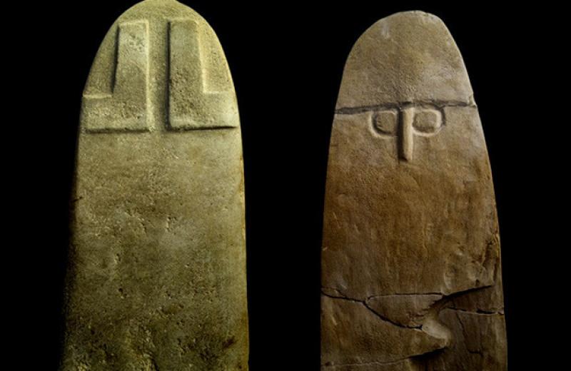 В руинах поселения V тысячелетия до нашей эры нашли один из древнейших храмов Ирана