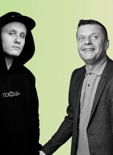 Никита Кукушкин и Леонид Парфенов — о благотворительности, сочувствии и любви к людям