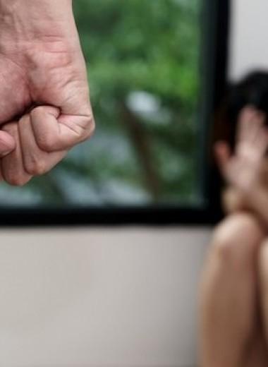 Женщина и насилие: смертельно опасная надежда