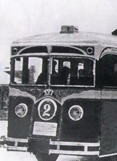 Забытая трагедия ленинградского троллейбуса №2