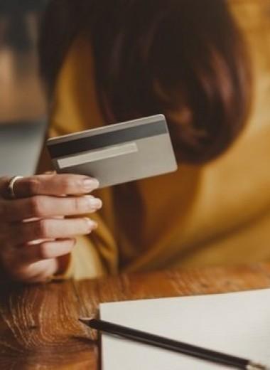 Три способа купить счастье — за деньги и без