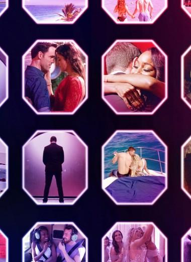 Социальный эксперимент от Netflix: может ли любовь быть слепой