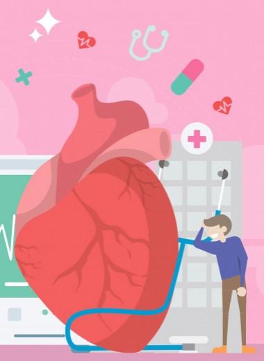 Прожить 100 лет — легко! 8 фактов о здоровье сердца, которые ты должна знать