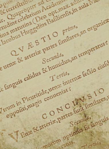 10 фраз на латыни: как их использовать, чтобы прослыть Горацием