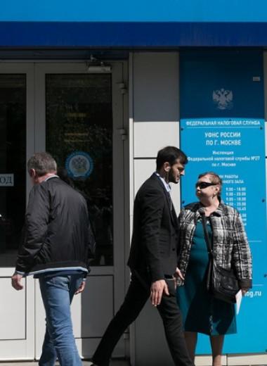 Налоговики закрепились в дострасбургской эпохе