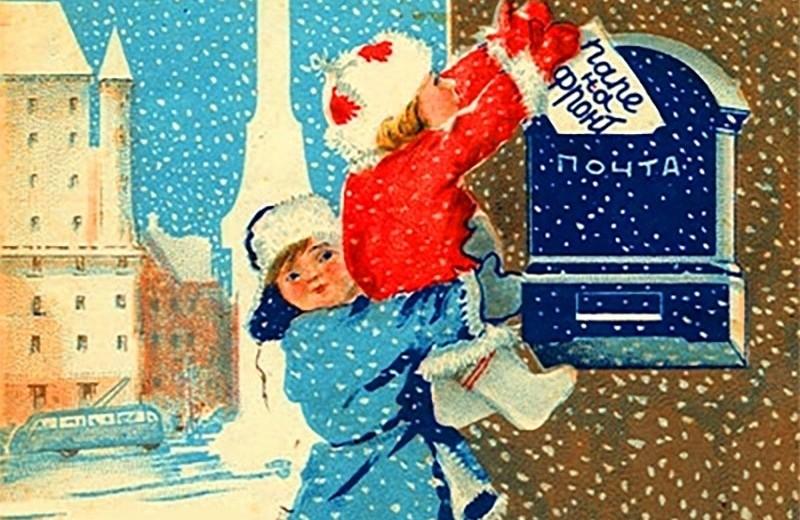 Как появилась традиция дарить рождественские открытки в России?