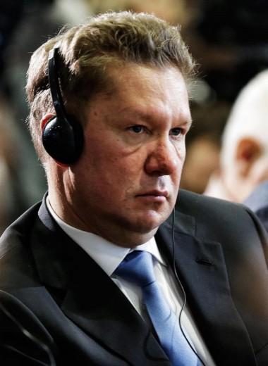 Ответ Миллера: «Газпром» расторгает все контракты с «Нафтогазом Украины»