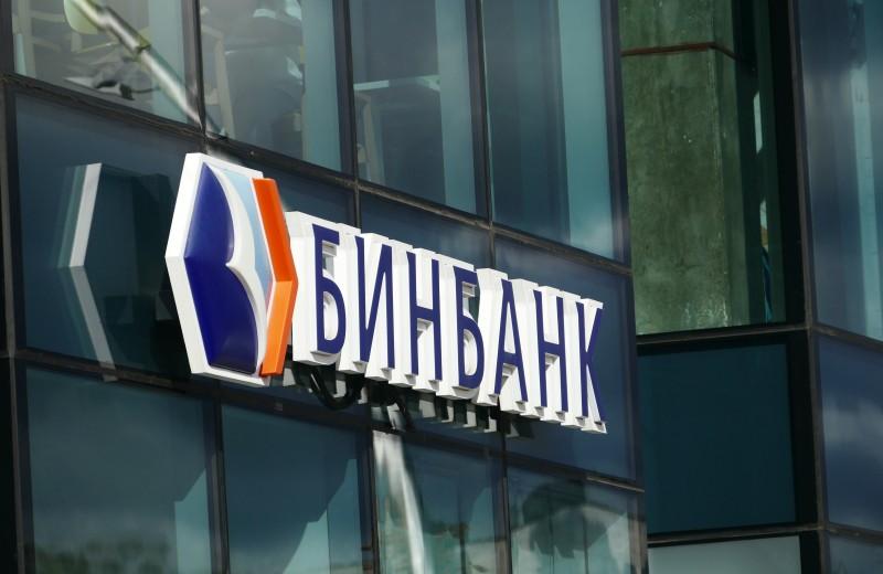 «Коммерсантъ» узнал об утечке данных 70 000 клиентов Бинбанка