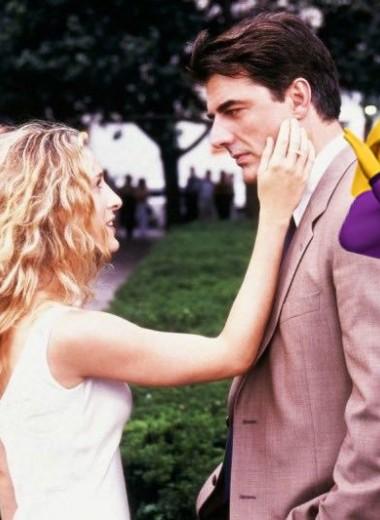 4 веские причины перестать искать идеального мужчину