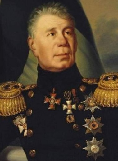 Первое русское кругосветное плавание: малоизвестные детали из архивов Президентской библиотеки