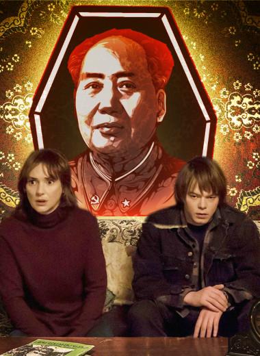 Опасные вещи, которых боялись в Советском Союзе