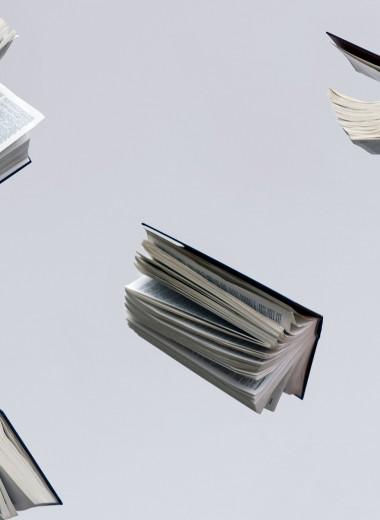 26 переводных романов, которые нужно читать в 2020 году