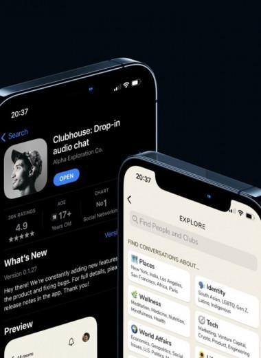 Не важно, закроется ли Clubhouse: почему у «социального аудио» есть будущее и какие сервисы нужны на этом рынке
