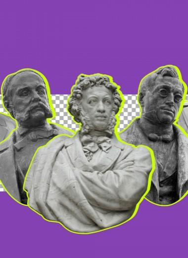 «Душа моя утомлена. Скучно»: Пушкин, Чехов, Гоголь и другие русские классики — о карантине