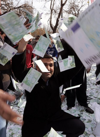 Центробанки заплатят покупателям