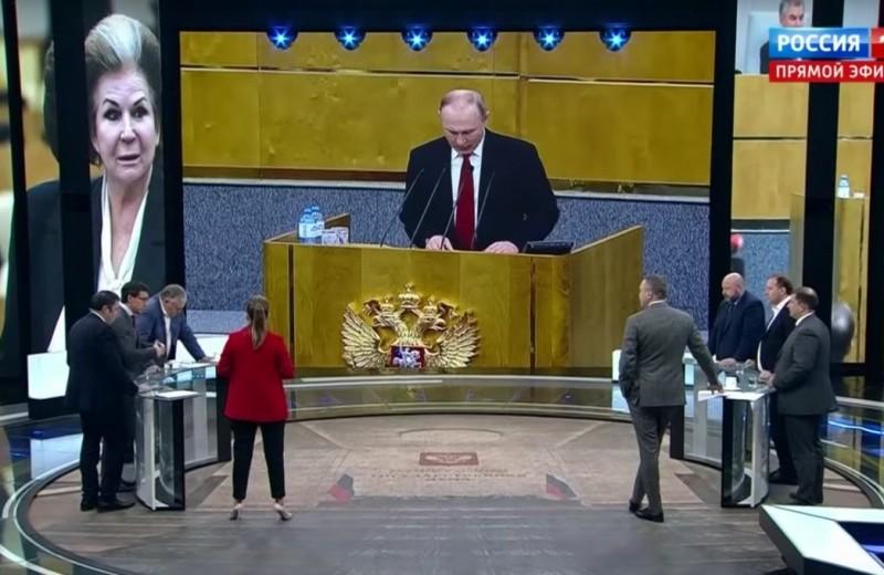 «Мы не должны лишать себя возможности президентства Путина»: как на ТВ оправдывают поправку об обнулении сроков