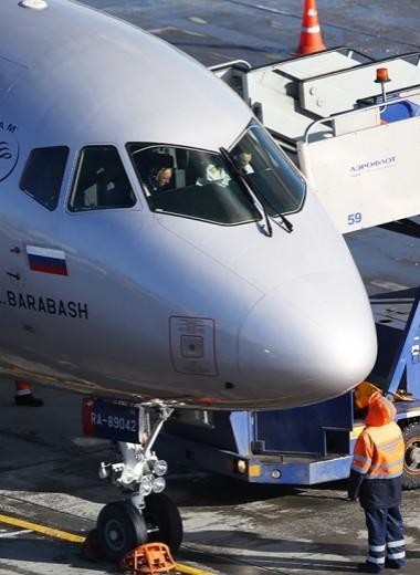 Superjet приземляют детали